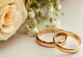 پایینترین و بالاترین سن ازدواج مربوط به کدام استان ایران است؟