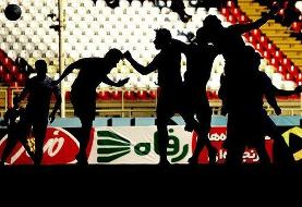 مثلث دردسرساز فوتبال ایران!