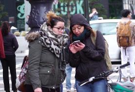 قانون جنجالی تازه در ترکیه برای کنترل شبکههای اجتماعی