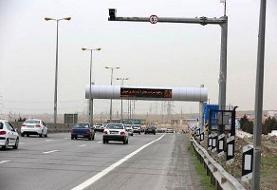 وضعیت جادهها و راه ها، امروز ۱۳ تیر ۹۹
