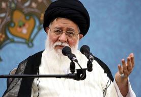 واکنش علم الهدی به نامه موسوی خوئینیها