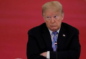 U.S. Supreme Court takes up Trump bid to withhold parts of Russia report