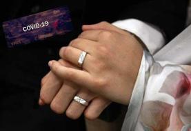 هشدار به زوجهای گنبدی   رعایت نکردن محدودیتهای کرونا ممنوع!