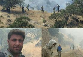 غلبه محیطبانان کرمانشاهی بر مین و آتش در روز محیطبان+تصاویر