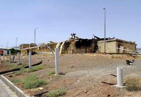 آتشسوزی در تأسیسات نطنز نتیجه یک عملیات خرابکارانه بود؟