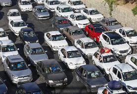 وضعیت جادهها و راهها، امروز ۱۴ تیر ۹۹