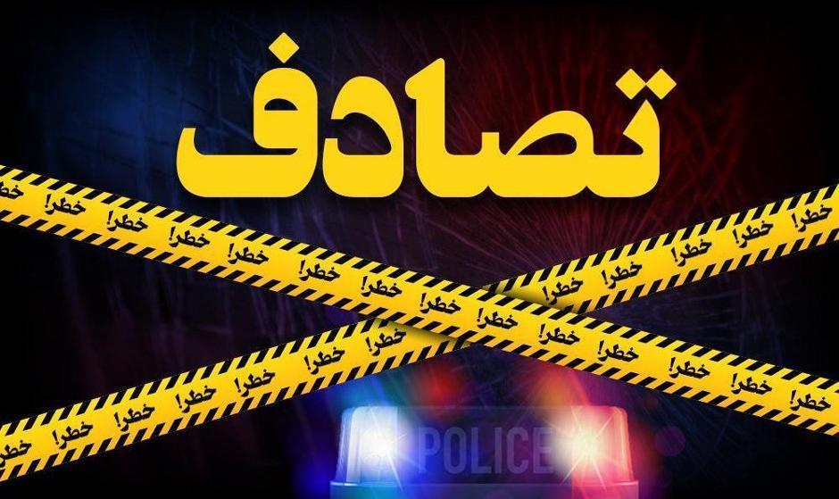 تصادف زنجیرهای در فارس/ سه نفر کشته شدند