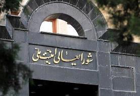 علت حادثه مجتمع غنیسازی نطنز مشخص شد | توضیحات مهم سخنگوی دبیرخانه شورای امنیت ملی