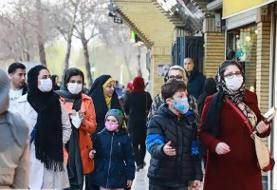 اعلام جزئیات تعطیلی یکهفتهای در استان هرمزگان