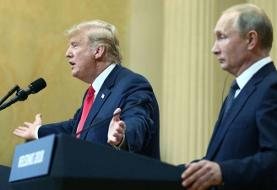 Letters to the Editor:  The Russian bounty scandal raises a terrible question: Is Trump a traitor?
