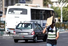 دلیل آلودگی هوای تهران در این روزهای گرم سال چیست؟
