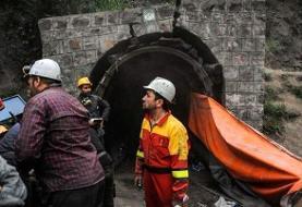 جزییات حادثه معدن گیلانغرب با یک کشته و ۶ مصدوم