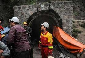 ریزش معدن در گیلانغرب؛ یک نفر جان باخت