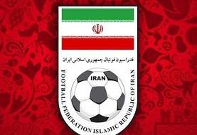 فدراسیون فوتبال: ارسال اساسنامه فدراسیون کویت به فیفا صحت ندارد