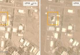 تصویرهای جدید ماهوارهای از محل حادثه در تاسیسات نطنز