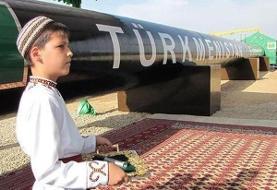 وزارت نفت: ایران در رای اختلاف گازی با ترکمنستان جریمه نشد