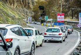 اعلام وضعیت ترافیکی جادهها/ یکطرفه شدن چالوس با تاخیر
