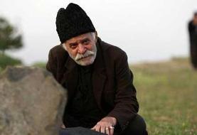 «سیروس گرجستانی» با «منوچهر حامدی» همخانه میشود