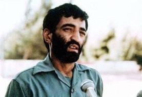 بازگشت حاج احمد متوسلیان به کشور بعد از ۳۸ سال /حاج احمد و سه همرزمش در ساحل مدیترانه تیرباران ...