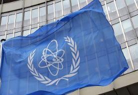 آژانس از دومین مکان توافق شده با ایران بازرسی کرد