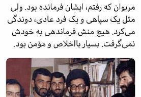تصویری که توئیتر سایت رهبر انقلاب از حاج احمد متوسلیان منتشر کرد