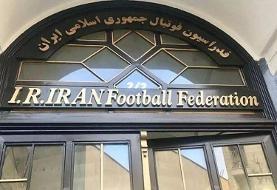 افشاگری بزرگ علیه فدراسیون فوتبال ایران