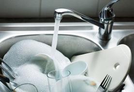 نکاتی درباره شستن ظروف بیماران مبتلا به کرونا