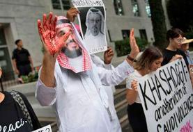 قتل جمال خاشقجی؛ آغاز محاکمه غیابی بیست شهروند سعودی در ترکیه