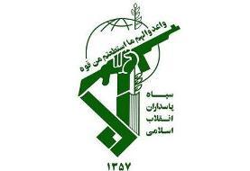 بیانیه سپاه پاسداران به مناسبت هفته نیروی انتظامی