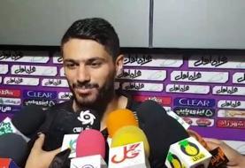 مدافع سپاهان از فعالیتهای فوتبالی محروم شد