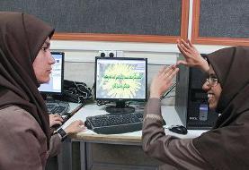 زبان اشاره هم «لهجه» دارد/ناشنوایان در مورد ایجاد «زبان اشاره ایرانی» نظر دهند