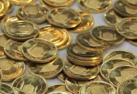 هر گرم طلا یک میلیون و ۸۳ هزار تومان | آخرین قیمت طلا و سکه در ۹ مرداد ماه