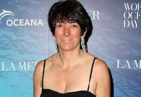 Ghislaine Maxwell wants to delay publication of Jeffrey Epstein records