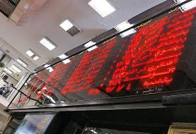 بازار سهام مثبت به کار خود پایان داد | افزایش ۱۷ هزار و ۴۵۰ واحدی شاخص کل