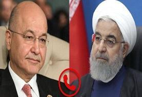 توافقات ایران و عراق سریعتر اجرا شود/ در توسعه روابط مصمم هستیم