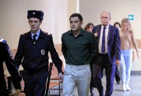 Former U.S. Marine sentenced to 9 years in Russian prison for assaulting police officer