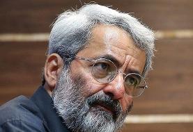 واکنش متفاوت به طرح اعدام، استیضاح و استعفای روحانی | سال۸۸ هر۲ جریان یک خواسته داشتند | ...