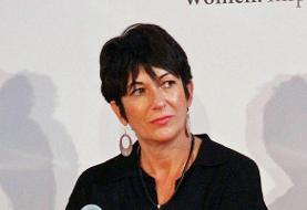 Newly unveiled emails between Jeffrey Epstein and Ghislaine Maxwell shows how the 2 worked ...
