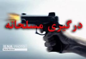 دستگیری عاملان درگیری مسلحانه در شهرک غرب