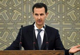 In attempt to discourage people from funding the Syrian regime, the US State Department ...
