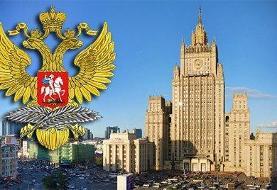 روسیه: حل مشکلات پیرامون برجام بدون مراجعه به اقدامات اضطراری باشد