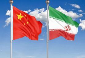 مهمترین جزئیات قرارداد دولت روحانی و چین | تناقض احمدی نژاد در حمله به این قرارداد چیست؟
