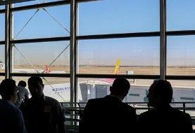 ایران در قرنطینه سفر