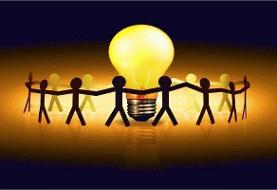 افزایش مصرف برق در بوشهر و احتمال آغاز خاموشیها