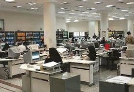 تغییر وضعیت حضور ۱.۲ میلیونی کارکنان در کرونا