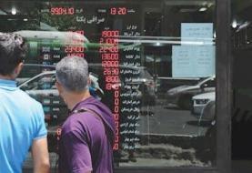 دلایل نوسان قیمت دلار | ارز چند نرخی تاراج منابع است