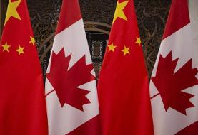 China accuses Canada of meddling over Hong Kong law