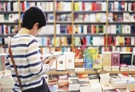 کرونا فرصتی برای افزایش سرانه مطالعه در خانه