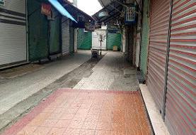 اعمال محدودیت در شهرستانهای البرز | احتمال تعطیلی اصناف در کرج