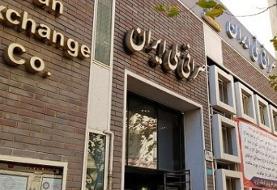 چهارمین تغییر قیمت دلار و یورو صرافی ملی در ۱۴ تیر ۹۹